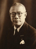 """This was the institution to which I devoted my best efforts unceasingly for four years, because it was intended as a model civil hospital of China."" -- From the Autobiograph of Dr. WU Lien-teh"